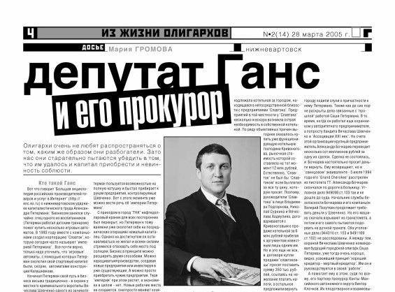 Александр Петерман