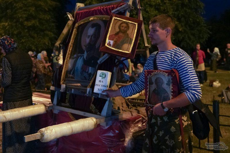 Bozhestvennaya liturgiya RPTS TSarskie dni 11