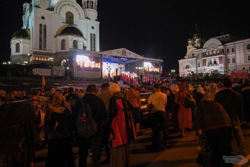 Bozhestvennaya liturgiya RPTS TSarskie dni 1 12