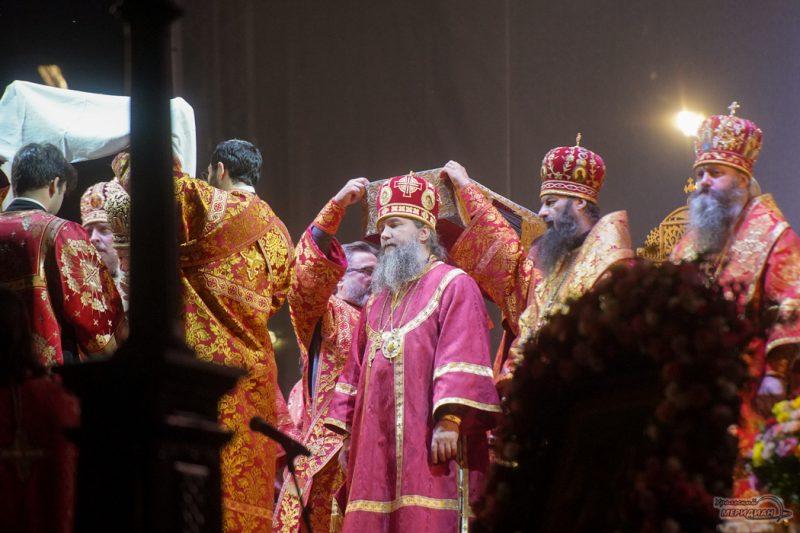 Bozhestvennaya liturgiya RPTS TSarskie dni 1 29