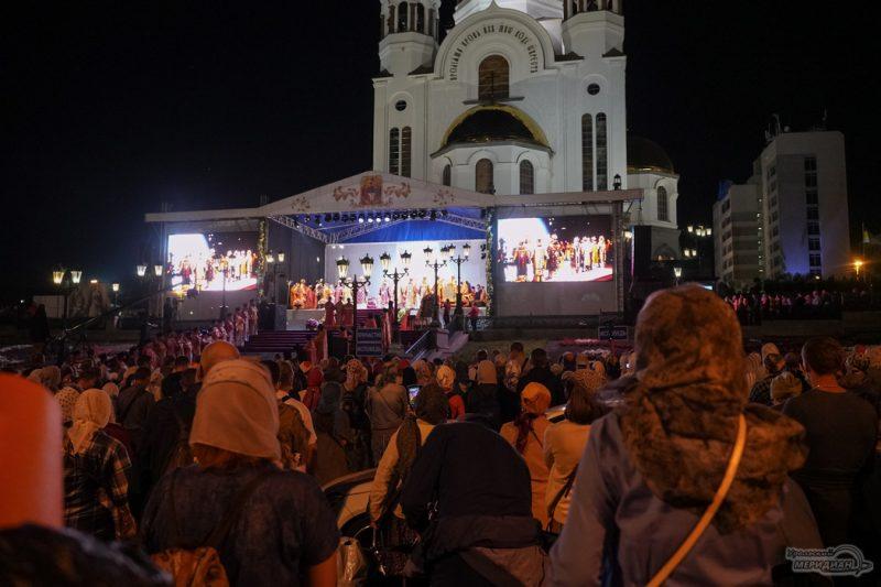 Bozhestvennaya liturgiya RPTS TSarskie dni 1 3