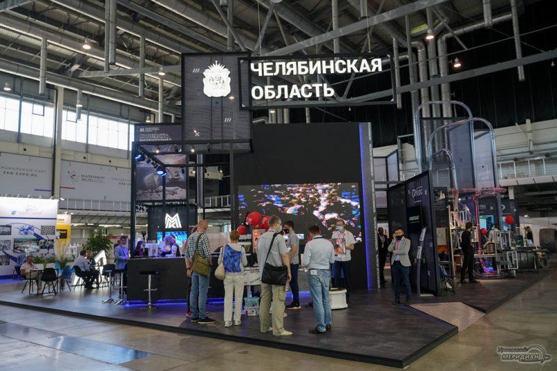 CHelyabinskaya oblast na INNOPROMe 19