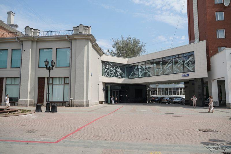 Ermitazh Ekaterinburg 133