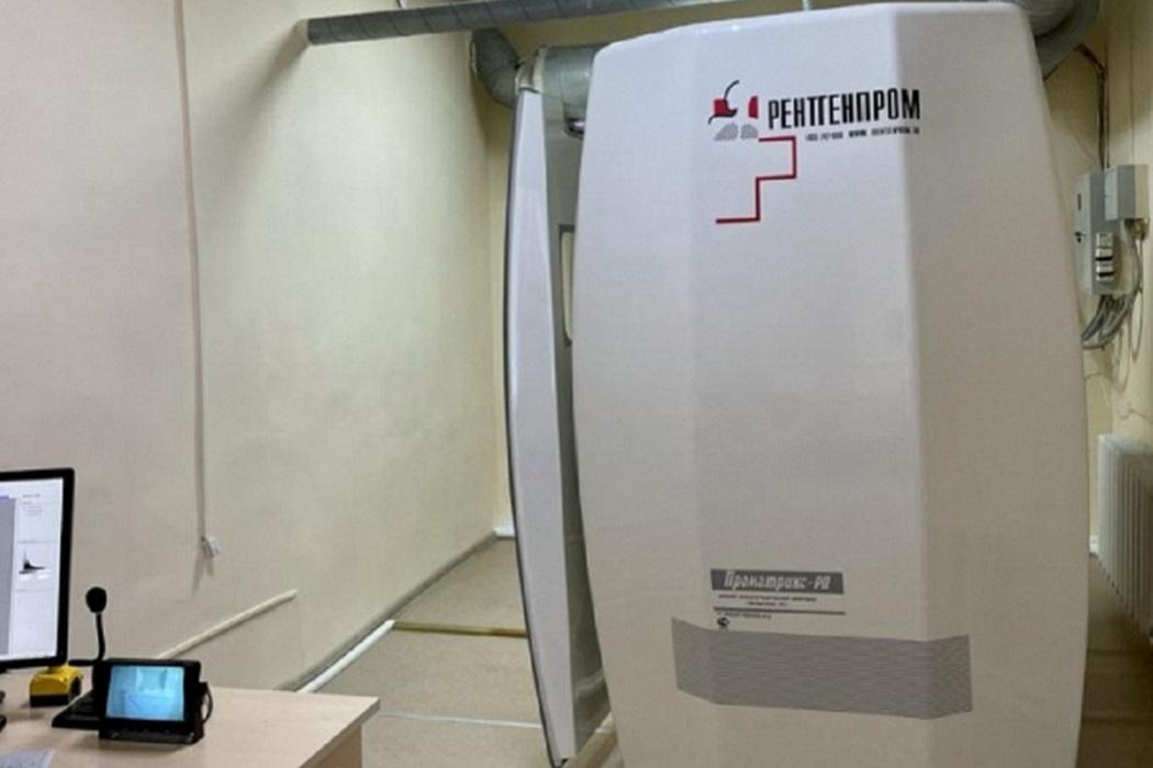 Флюорограф + аппарат + больница + оборудование + рентген