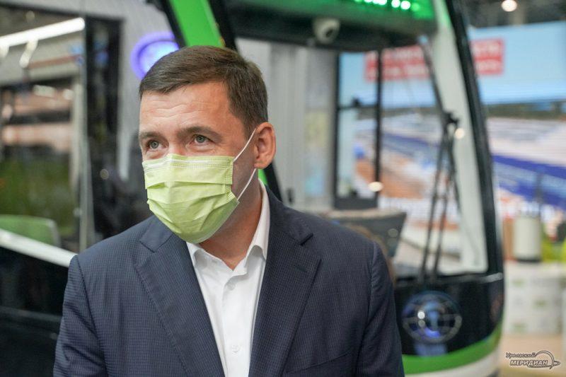 Kuyvashev Innoprom 2021 Ekaterinburg Ekspo 56
