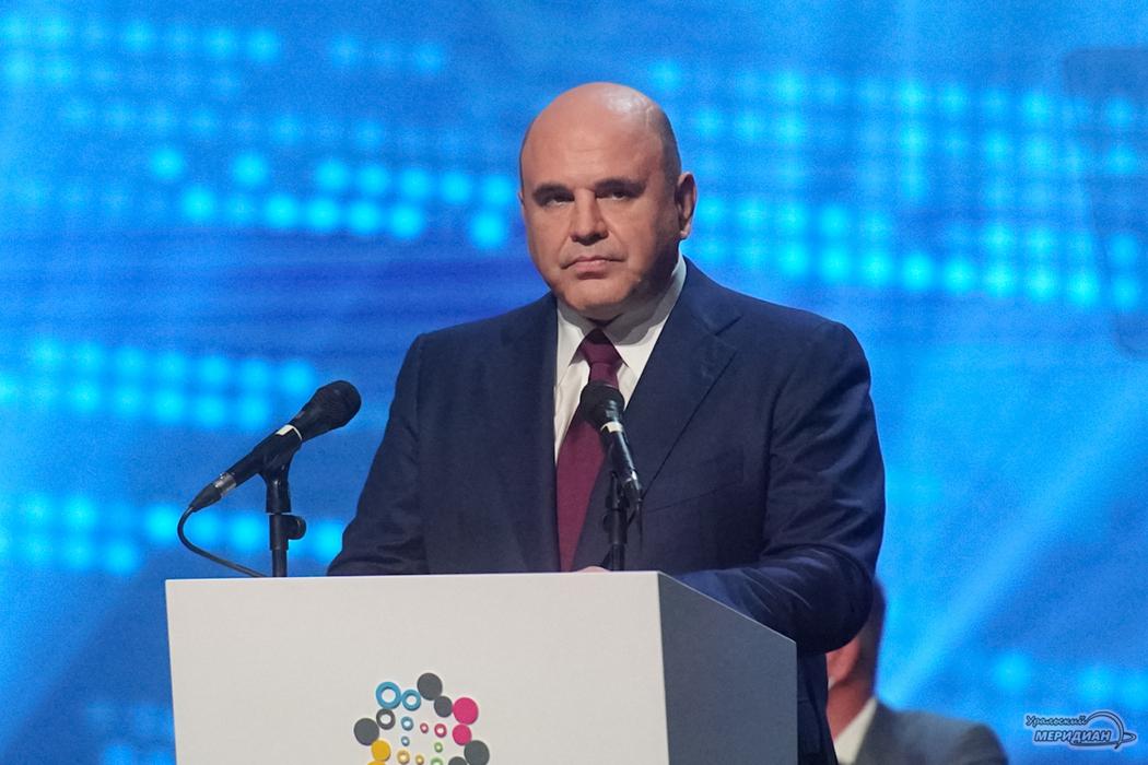В Екатеринбурге прошла церемония открытия ИННОПРОМ 2021