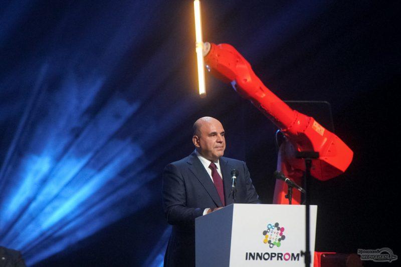Mihail Mishustin otkryl INNOPROM v Ekaterinburge 20