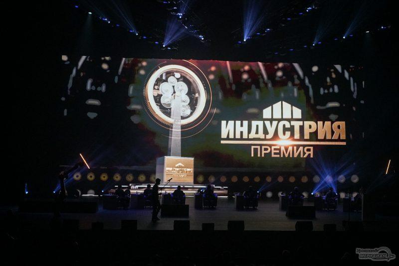 Mihail Mishustin otkryl INNOPROM v Ekaterinburge 21