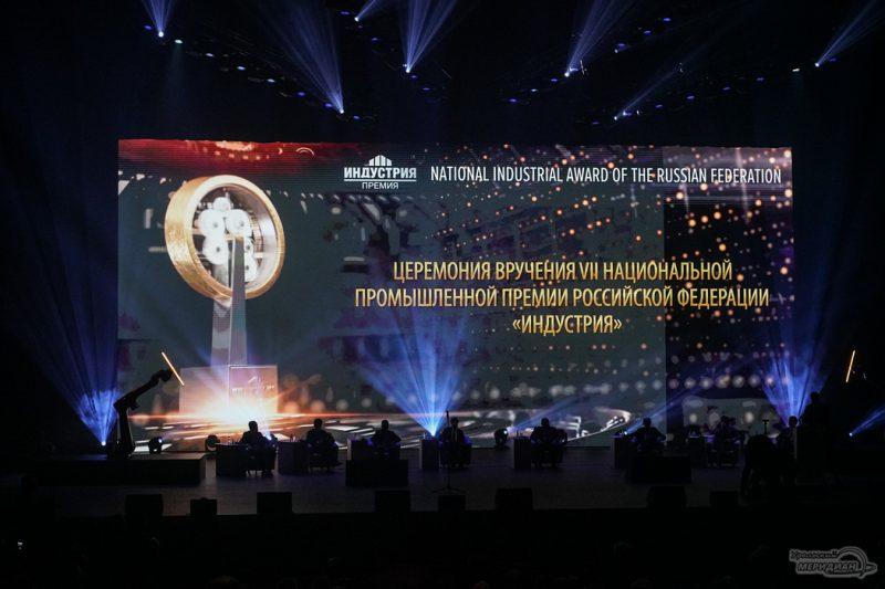 Mihail Mishustin otkryl INNOPROM v Ekaterinburge 22