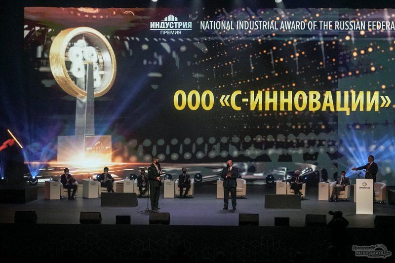 Mihail Mishustin otkryl INNOPROM v Ekaterinburge 26