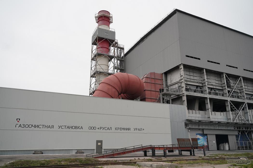 Евгений Куйвашев побывал на открывшемся производстве «РУСАЛ Кремний-Урал»