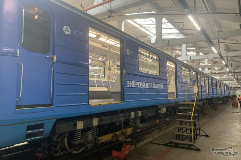 Rosatom metro Beloyarskaya AES 1