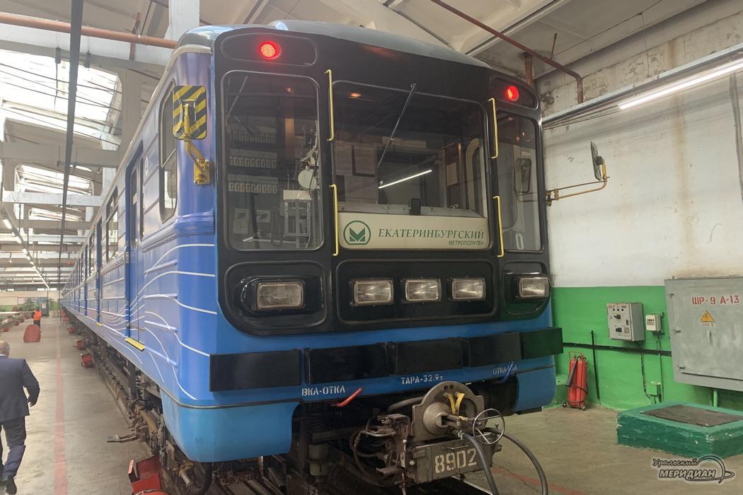 В метрополитене Екатеринбурга запустили поезд с символикой Белоярской АЭС