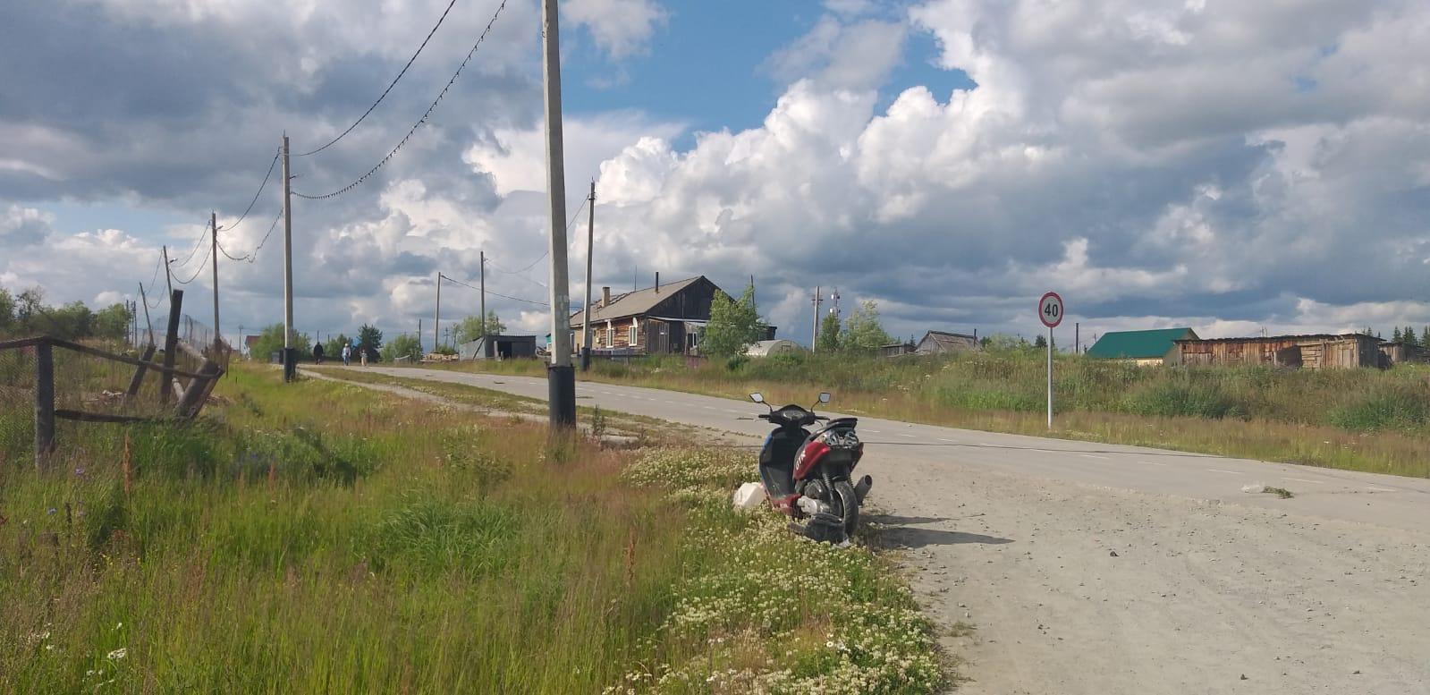 Скутерист и мотоциклист пострадали в ДТП на Ямале