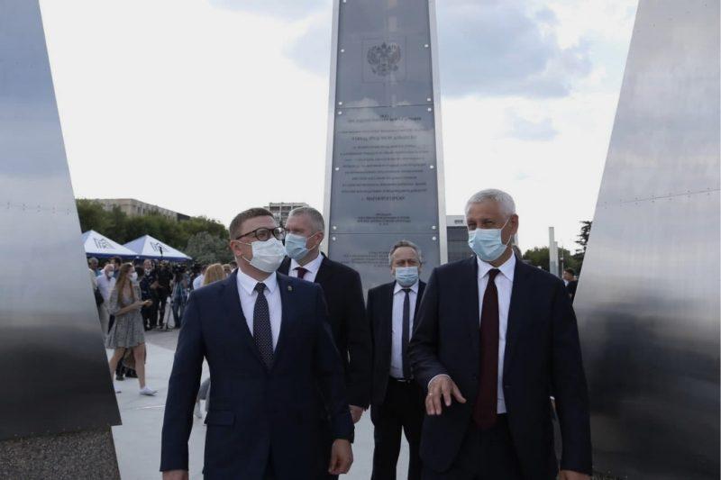 Текслер открыл стелу «Магнитогорск - город трудовой доблести»