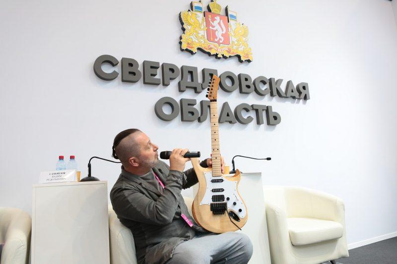 Музыкант Вадим Самойлов призвал восстановить на Урале сеть Домов культуры