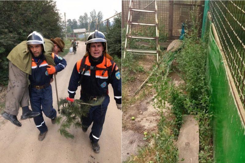 Южноуральские спасатели на руках вынесли дедушку когда горело Запасное