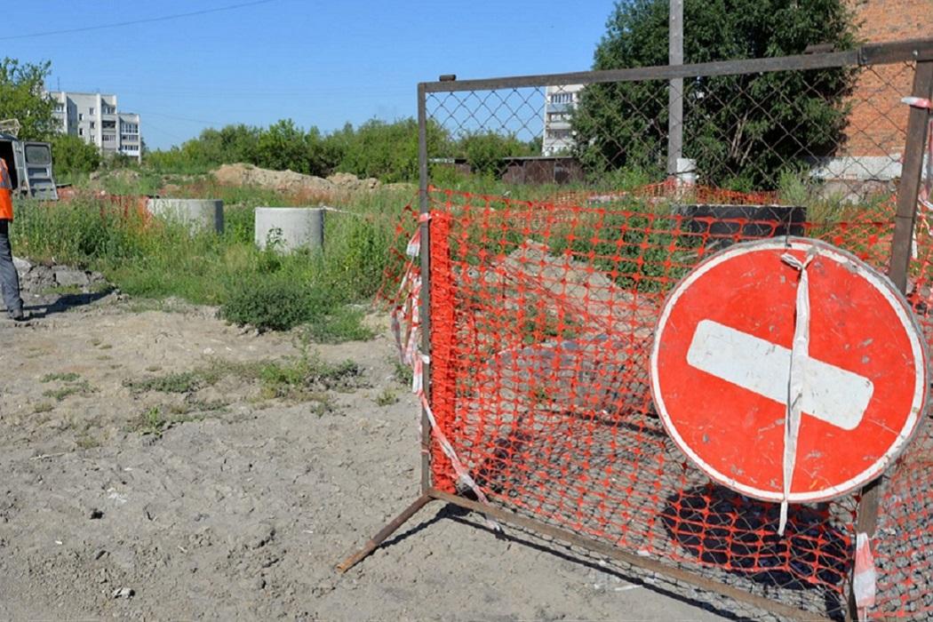Знак стоп + стоп + ремонт + ремонтные работы + проезд запрещён