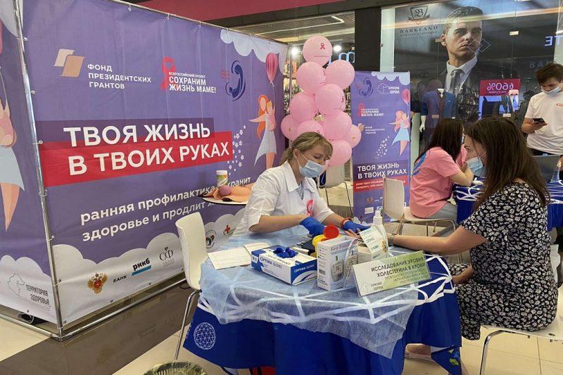 aktsiya Tyumen