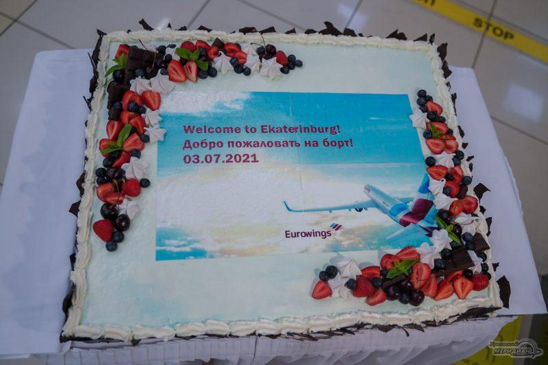 eurowings lufthansa Koltsovo samolet 2