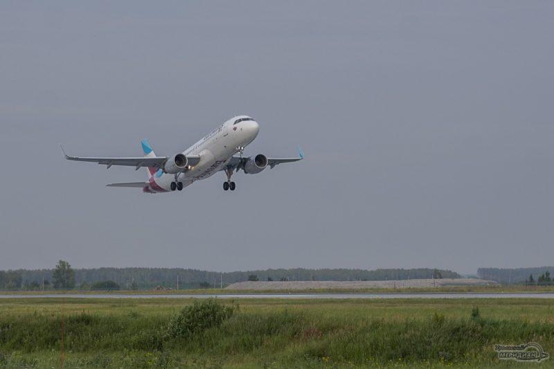 eurowings lufthansa Koltsovo samolet 24