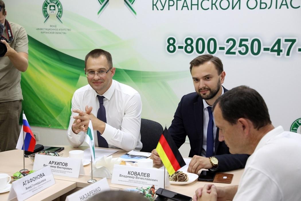 Бизнесмены из Германии оценивают размещение бизнеса в Зауралье