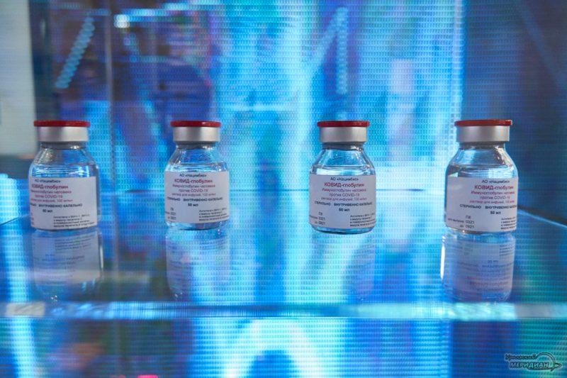 kovid globulin Rosteh meditsina lekarstvo