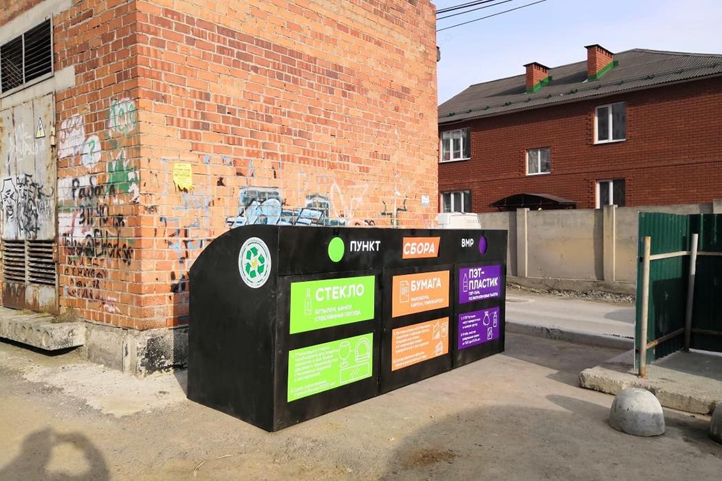 мусор, контейнер, вторсырье