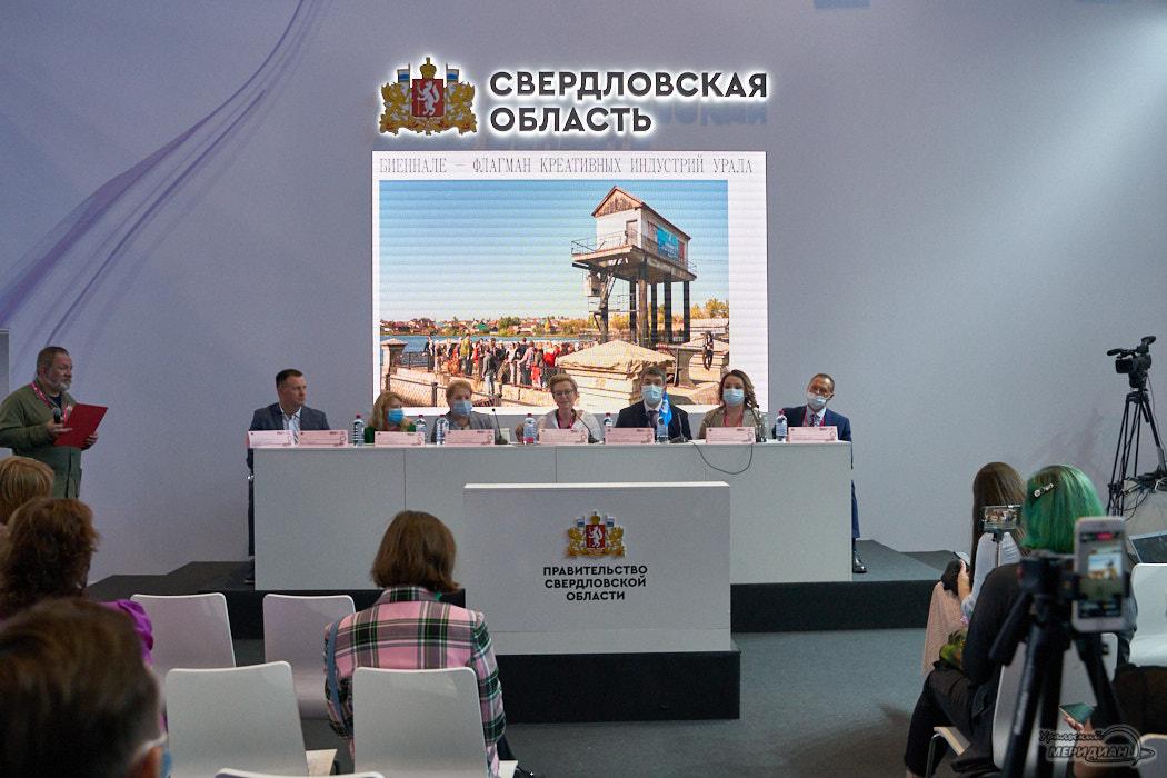 prezentatsiya uralskaya biennale 1
