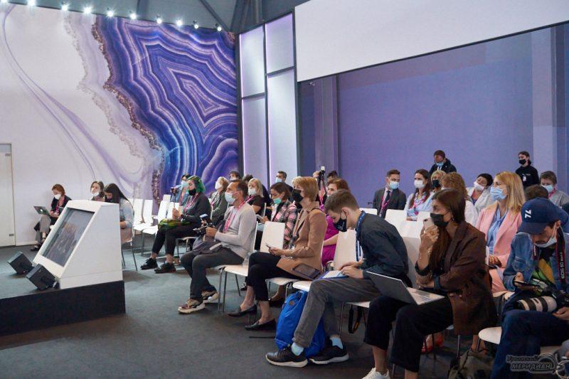 prezentatsiya uralskaya biennale 2