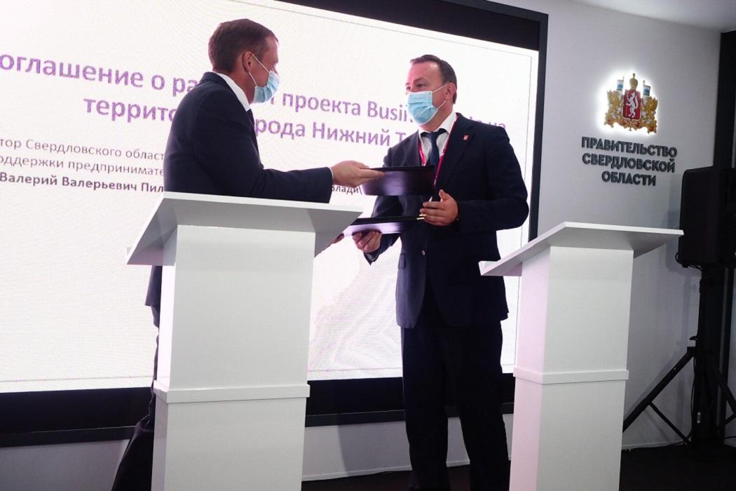 В ходе ИННОПРОМ подписаны соглашения о господдержке бизнеса на Урале