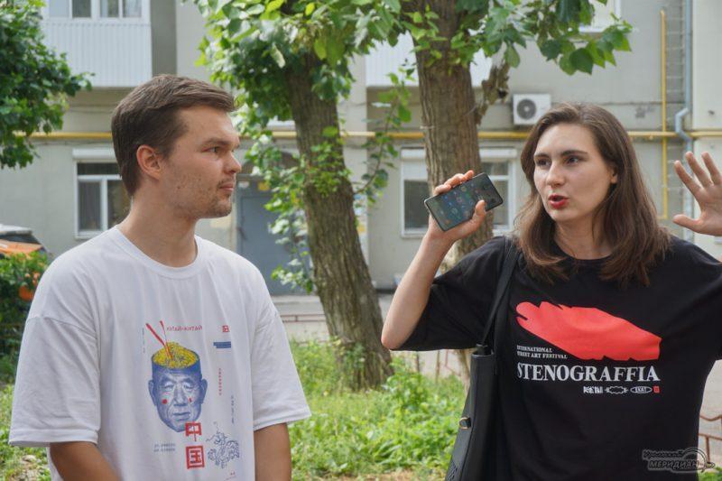 stenograffia Stenograffiya art Ekaterinburg 0 15