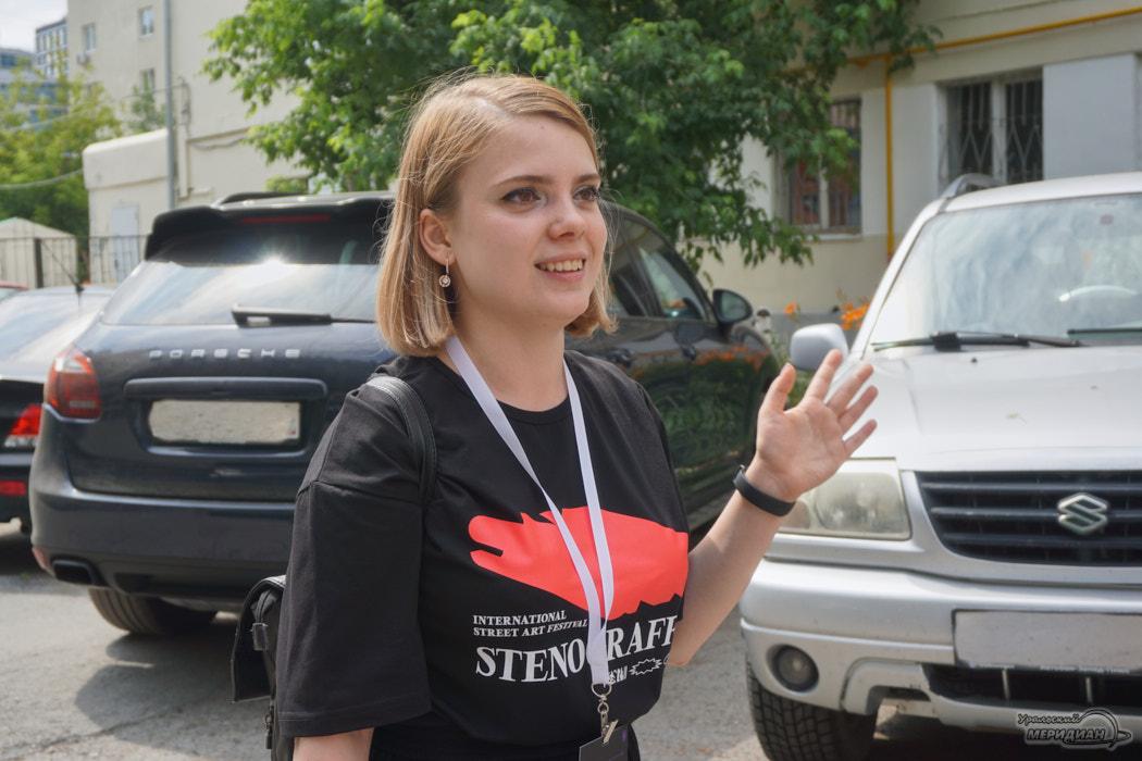 Организаторы STENOGRAFFIA рассказали о новых проектах фестиваля