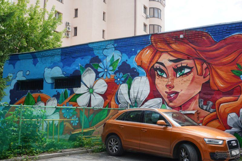 stenograffia Stenograffiya art Ekaterinburg 0 5