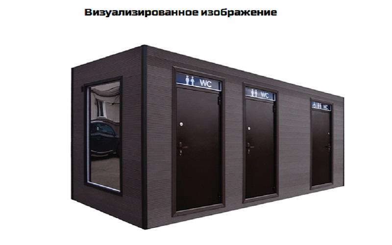 В Кургане для посетителей горсада установят туалет за 2,7 миллиона рублей
