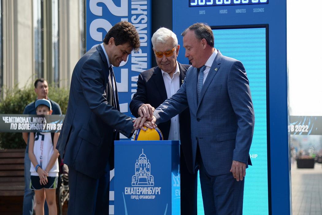 В Екатеринбурге запустили часы обратного отсчёта до старта ЧМ по волейболу-2022