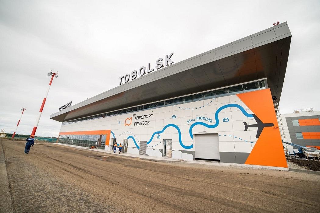 Аэропорт Тобольска