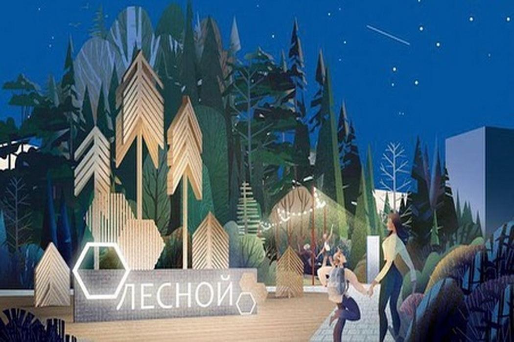 Город Лесной проект благоустройства