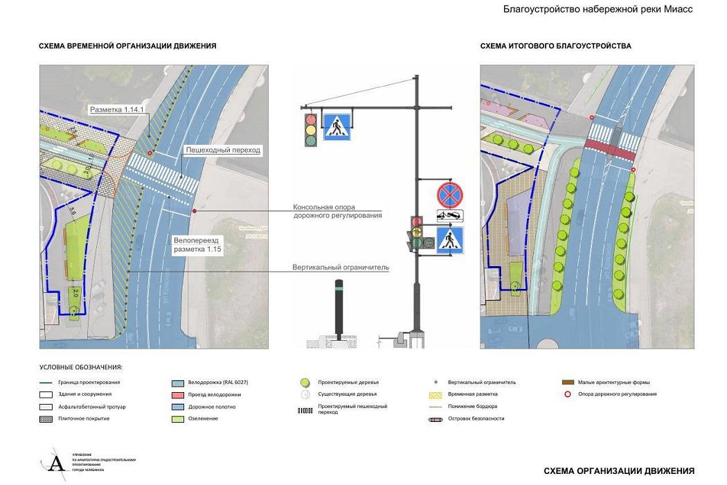 В Челябинске изменилась схема движения по улице Красной