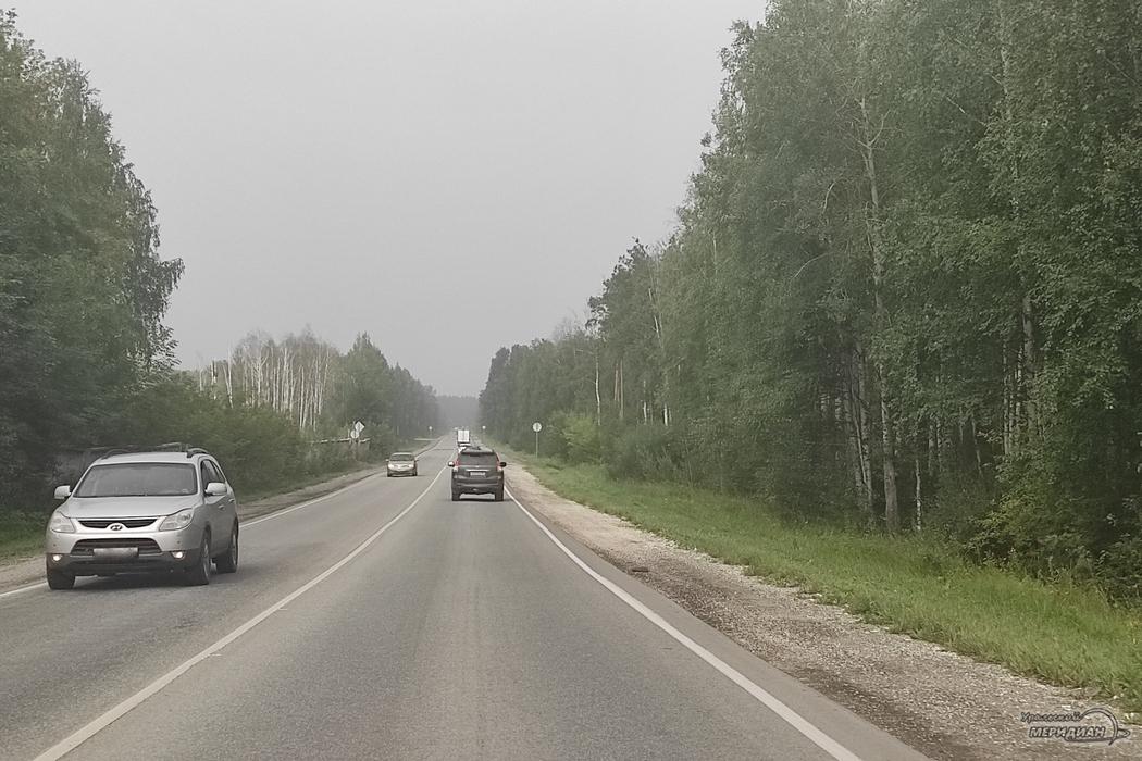 Жители Екатеринбурга обеспокоены запахом гари и жалуются на смог