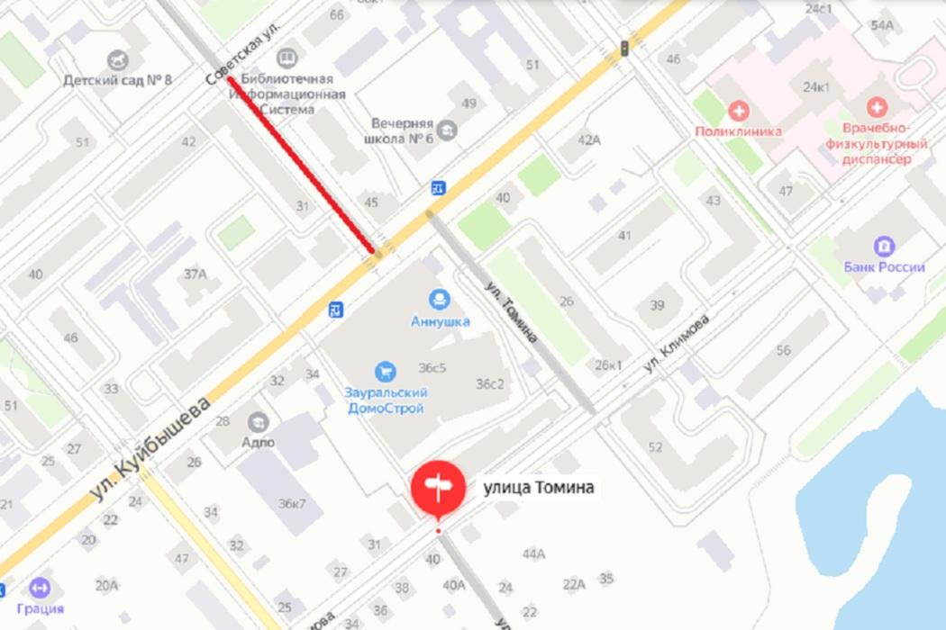 В Кургане на 2 недели закроют движение по улице Томина