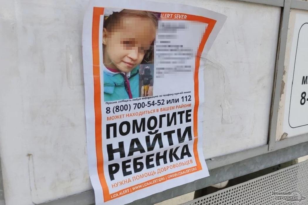 В Тюмени сняли фильм про пропавших детей и резонансное убийство 8-летней школьницы