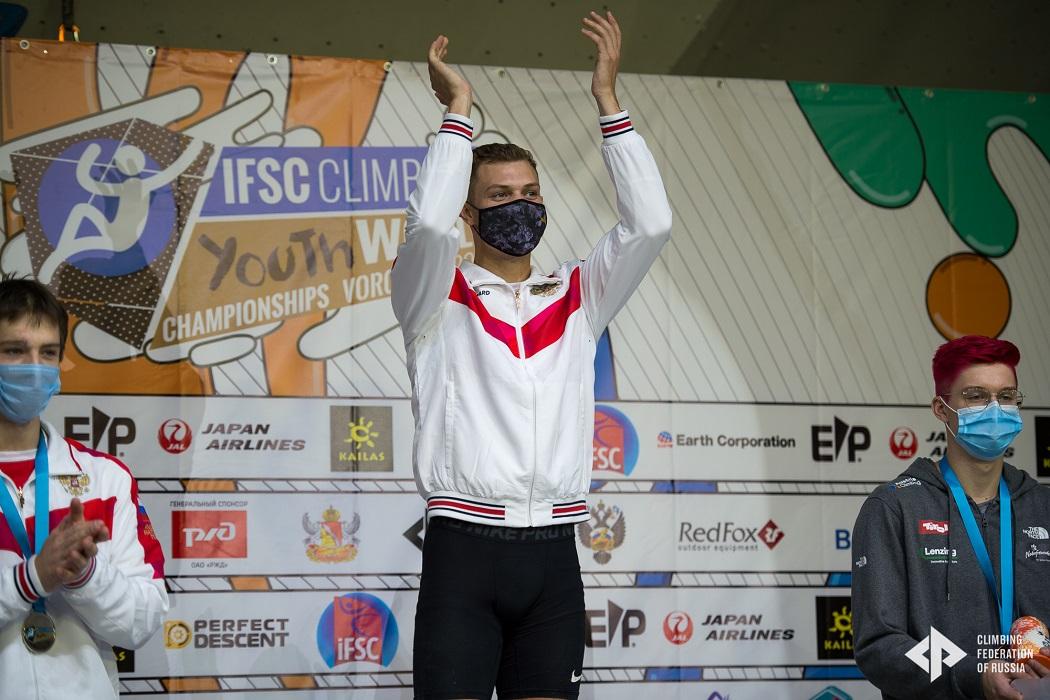 Уральские спортсмены выиграли два золота в Первенстве мира по скалолазанию