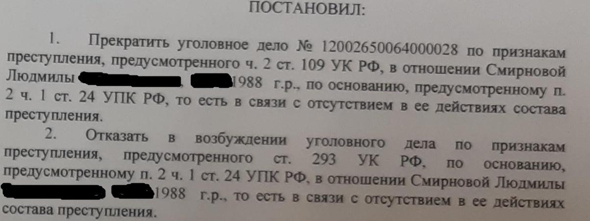 Дочь погибшей от веток тополя свердловчанки получит компенсацию по решению облсуда