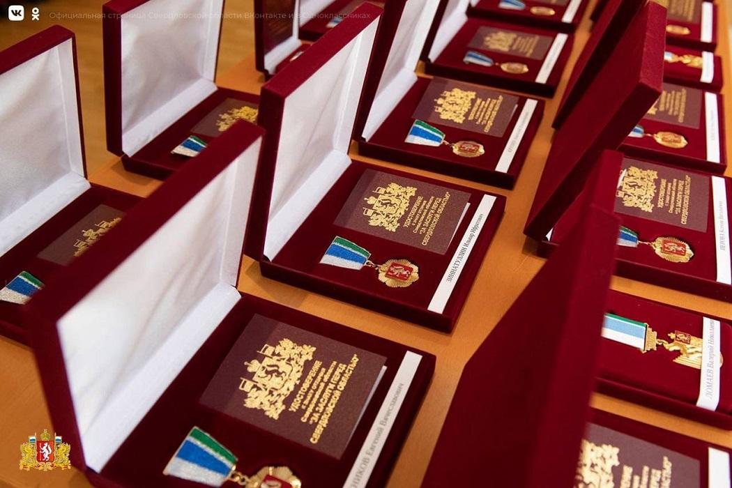 20 героев Олимпиады и Паралимпиады наградили свердловские власти