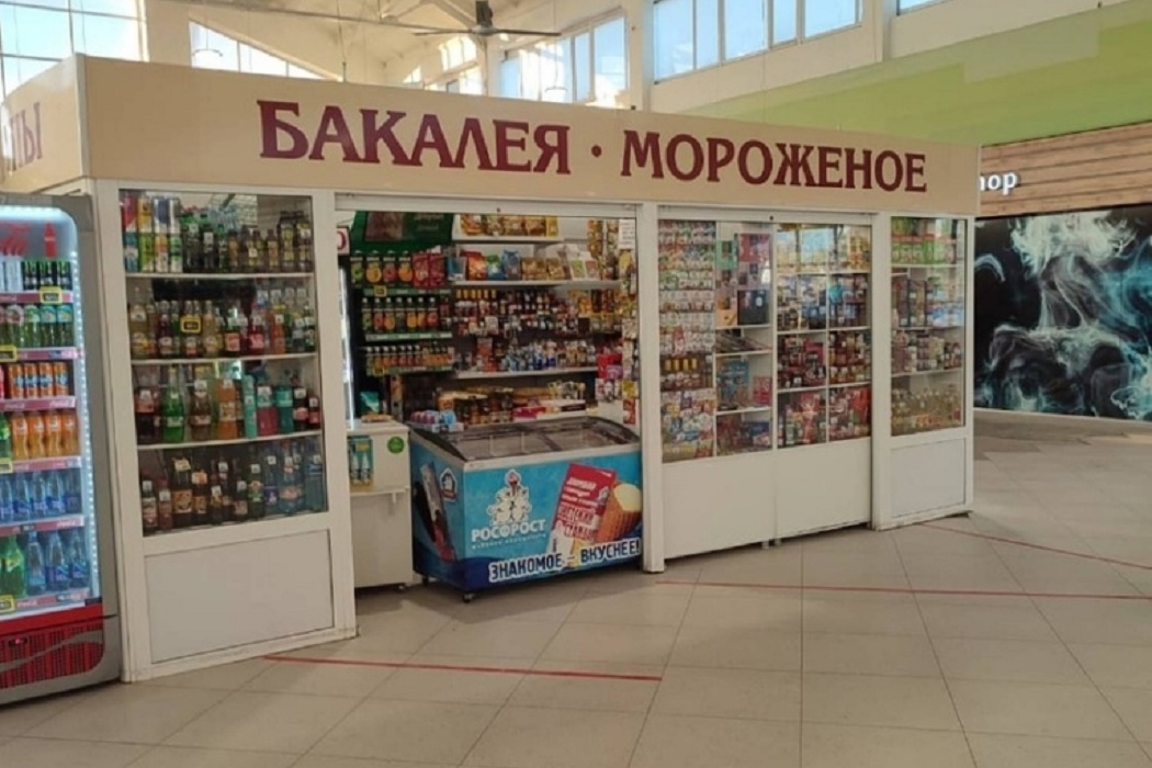 Бакалея + мороженое + киоск + торговля + продажа + рынок + соки + напитки + газировка
