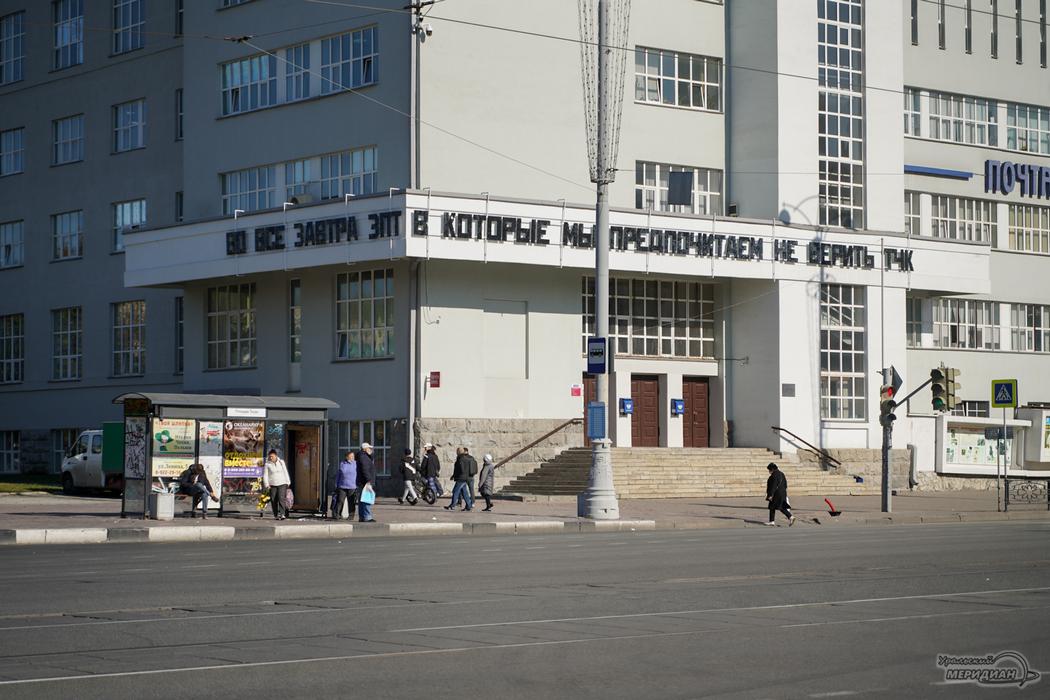почта отделение