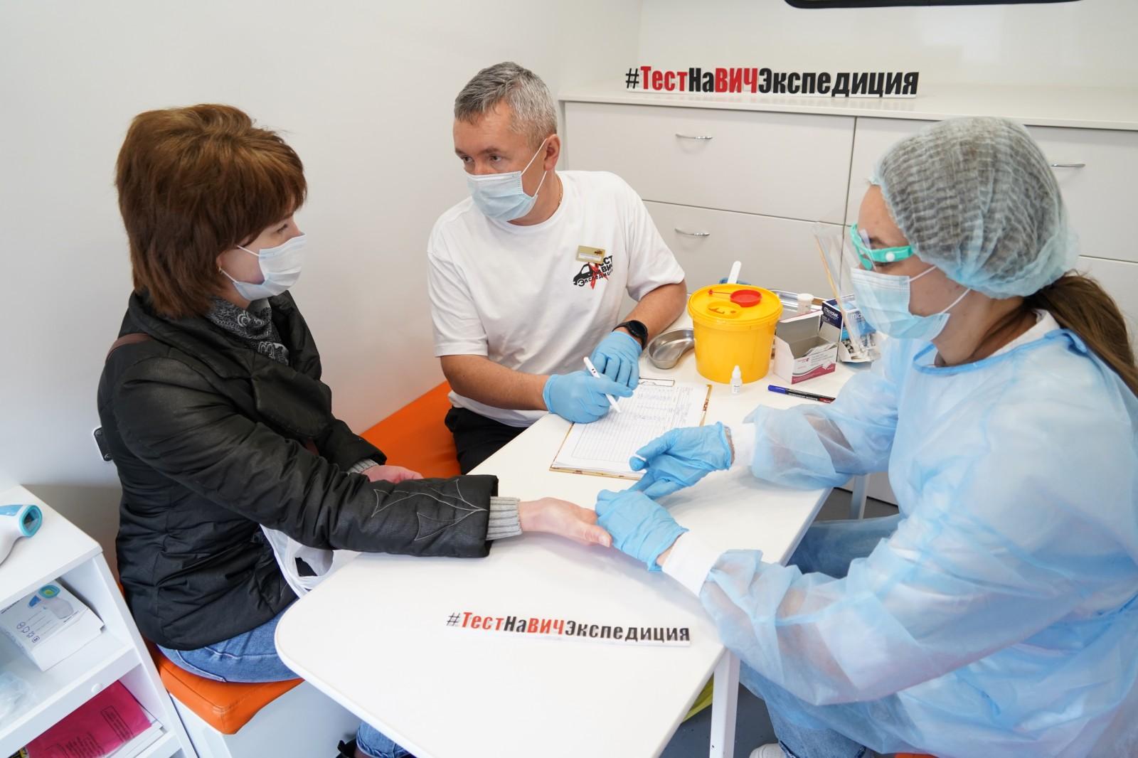 Более двухсот тюменцев узнали свой ВИЧ-статус в рамках всероссийской акции 1