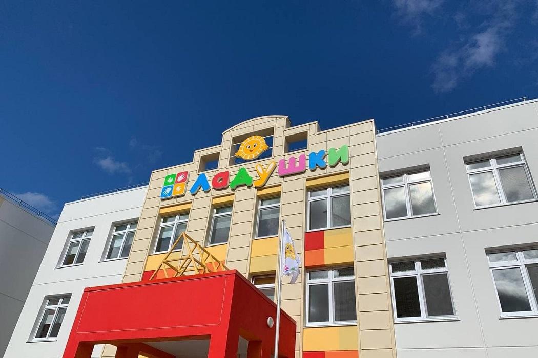 Детский сад Ладушки в Тюмени