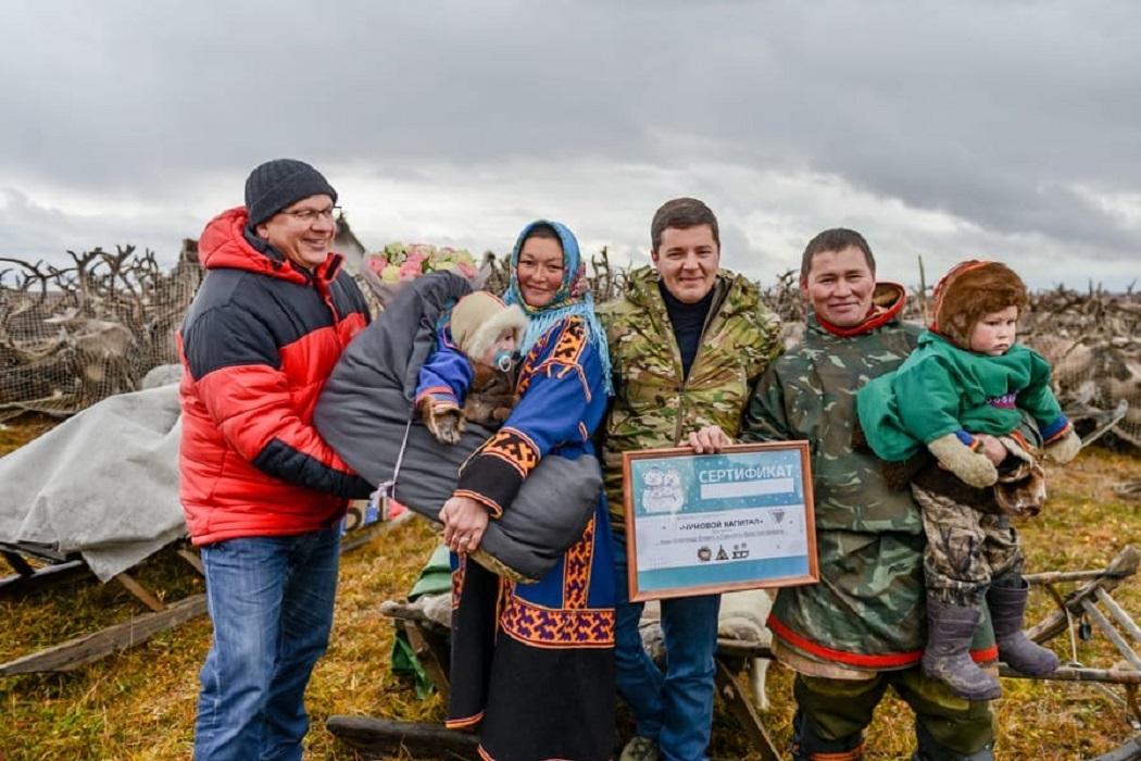 Дмитрий Артюхов вручил семье из Ямальского района чумовой капитал